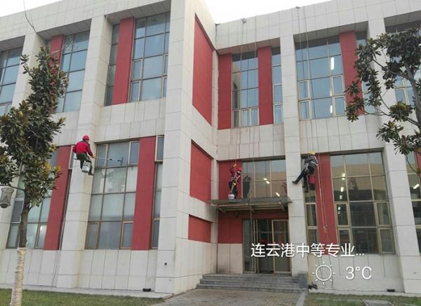 连云港中等专业学校