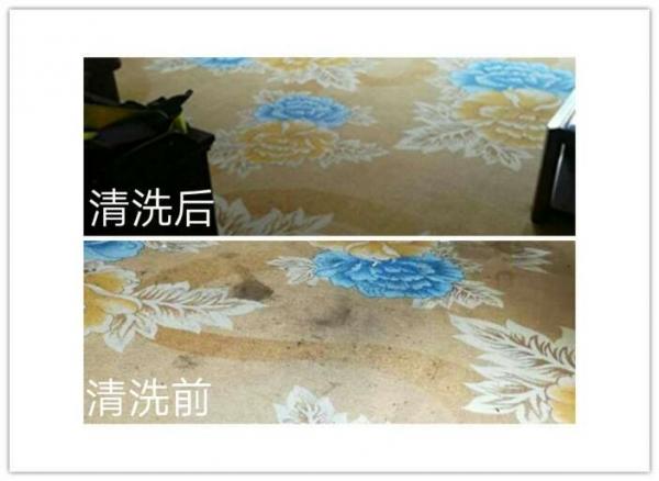 连云港清洗地毯